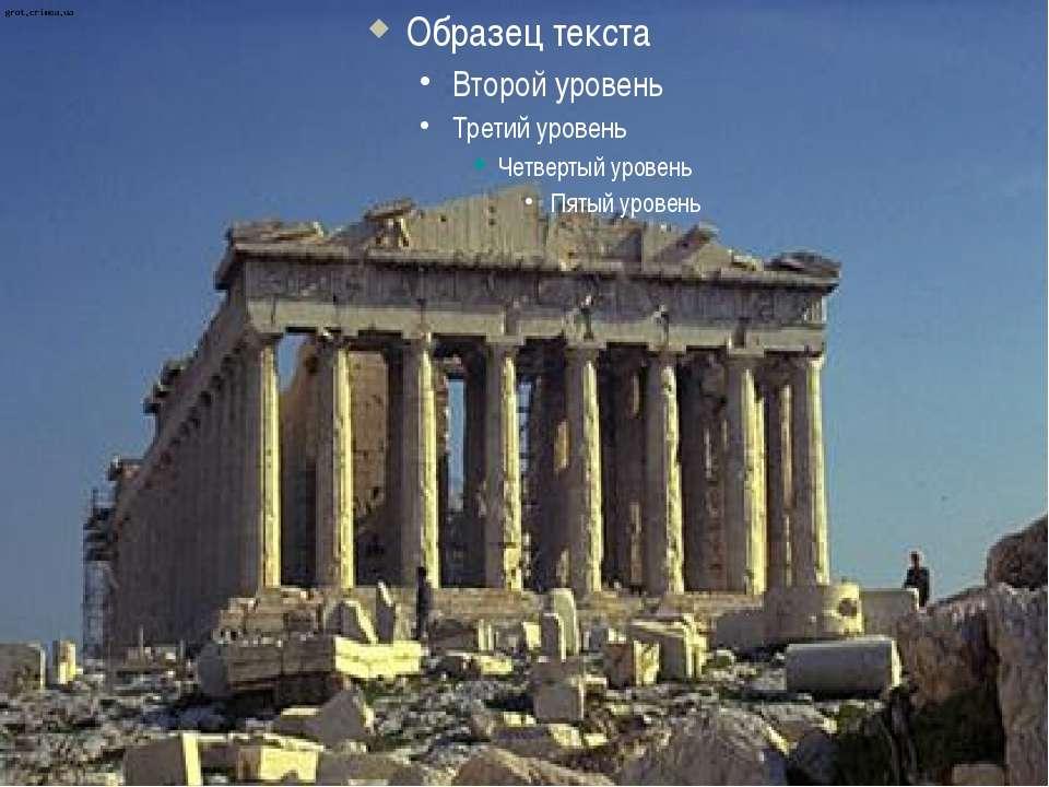 Термин «симметрия» в разные исторические эпохи использовался для обозначения ...
