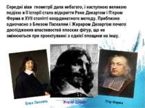Середні віки геометрії дали небагато, і наступною великою подією в її історії...
