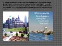 22 января 1784 года был издан указ об основании второго Екатеринослава на рек...