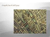 Острів Сіте в 1609 році.