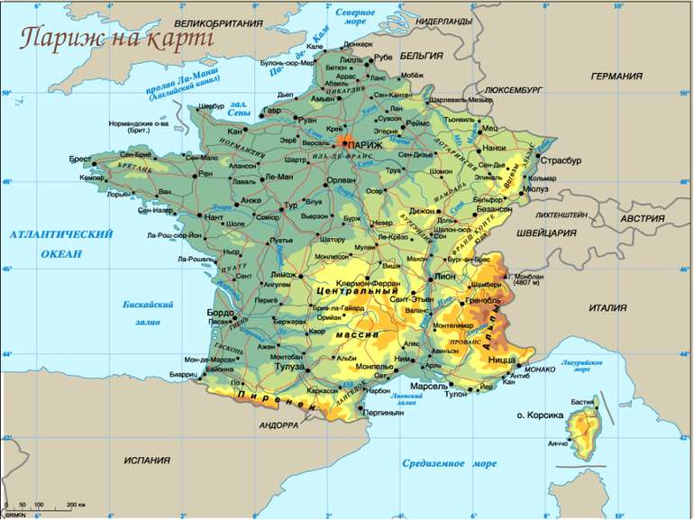 Париж на карті
