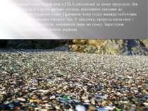 Скляний пляжКаліфорнії в США унікальний за своєю природою.Він складається з...