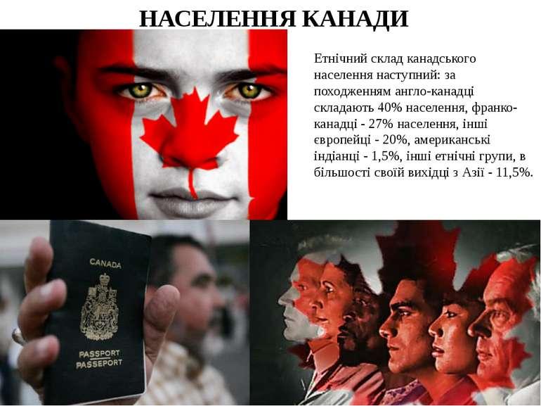 НАСЕЛЕННЯ КАНАДИ Етнічний склад канадського населення наступний: за походженн...