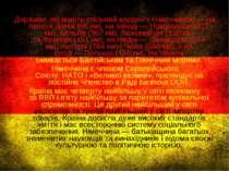 Держави, які мають спільний кордон з Німеччиною— на півночіДанія(68 км), н...