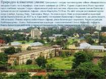 Природно-кліматичні умови: Центральну і західну частини країни займає обширна...