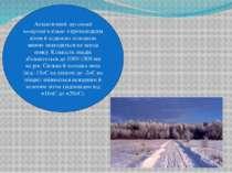 Атлантичниймусонний помірний кліматз прохолодним літом й відносно холодною ...