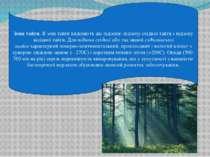 Зона тайги. В зоні тайги виділяють дві підзони: підзону східної тайги і підзо...