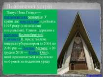 ПапуаНова Гвінея—парламентська монархія. У країні дієконституція, прийнят...