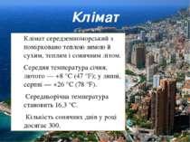 Клімат Клімат середземноморський з помірковано теплою зимою й сухим, теплим і...