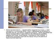 Легка промисловість – надзвичайно трудомістка галузь, у якій працюють в основ...