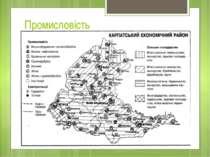 Промисловість В районі значного розвитку набуло машинобудування, хімічна пром...