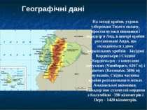 Географічні дані На заході країни, уздовж узбережжя Тихого океану, простягнул...