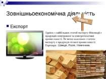 Зовнішньоекономічна діяльність Експорт Однією з найбільших статей експорту Фі...