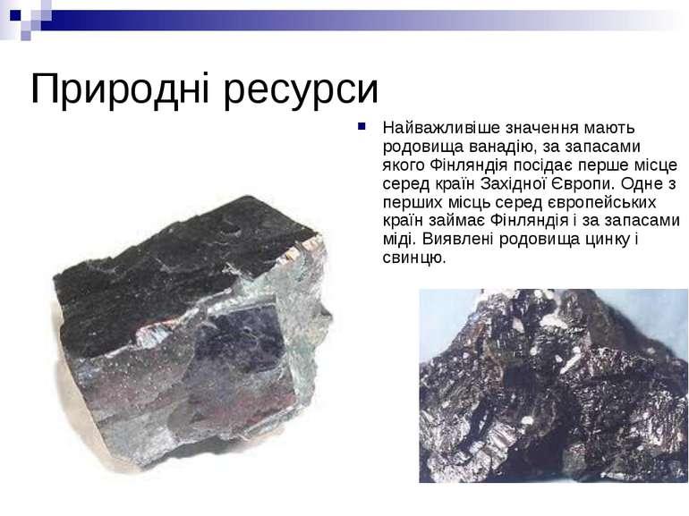 Природні ресурси Найважливіше значення мають родовища ванадію, за запасами як...