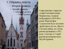 Стара ратуша є окрасою східної частини площі Марієнплац. Будівля побудована в...