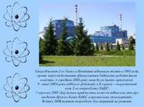 Спорудження 2-го блоку в Нетішині відновили тільки в 1993 році, проте через н...