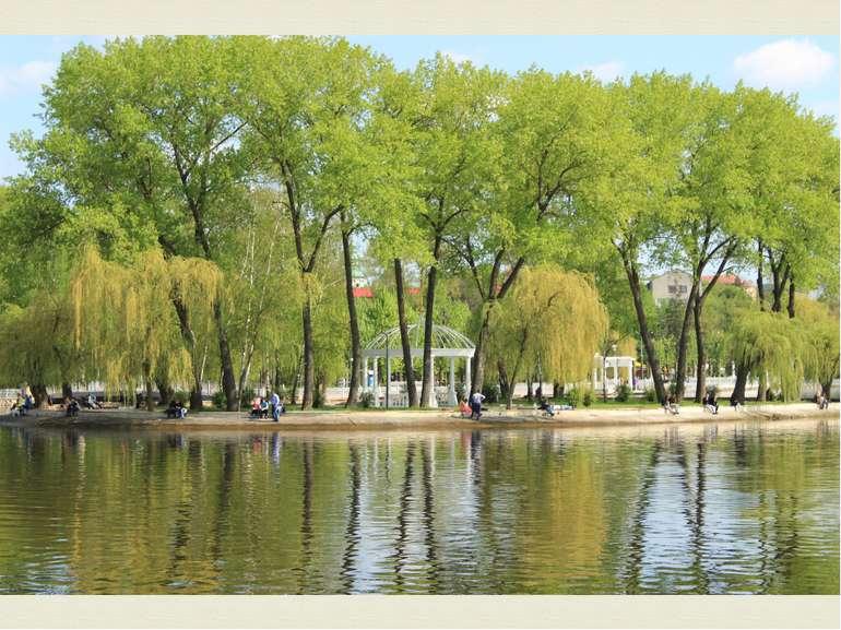 Регіональний ландшафтний парквУкраїні. Розташований у містіТернополі. Площ...