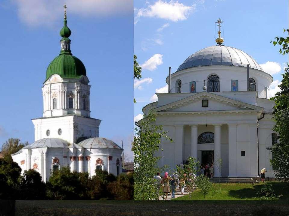 Дзвіниця Миколаївської церкви
