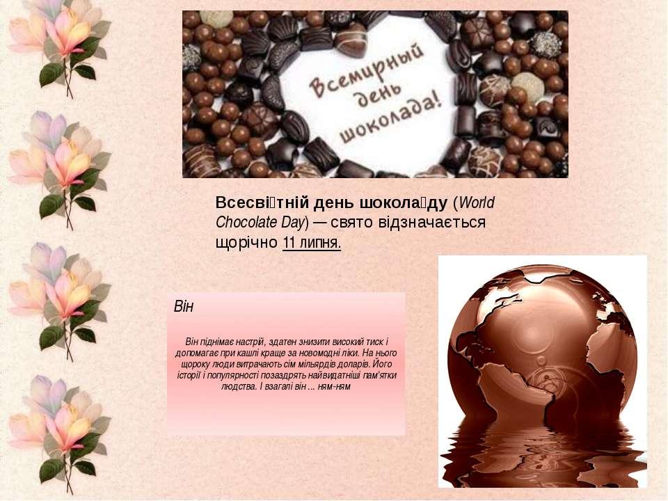 Svitoch Сві точ (кондитерська фабрикау Львові),товариство з обмеженою відпо...