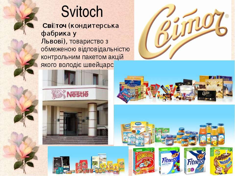 Продукція Nestle