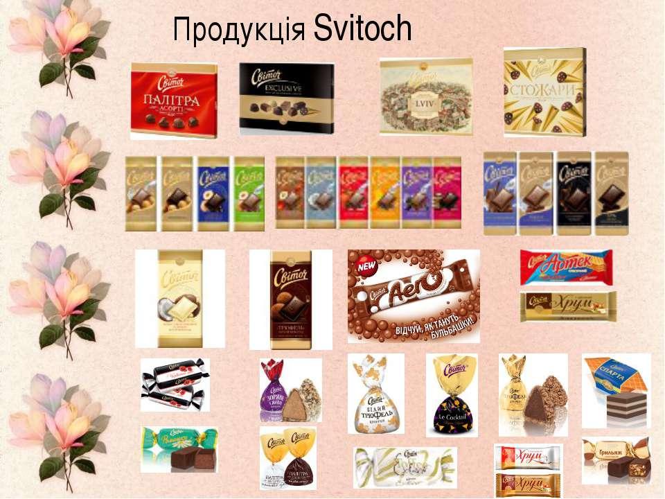 Korona Шоколад КОРОНА – єдиний український шоколад, що проходить повний цикл ...