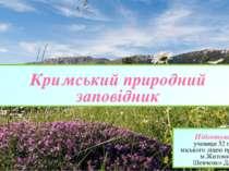 Кримський природний заповідник Підготувала: учениця 32 групи міського ліцею п...