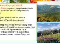 Кри мський приро дний запові дник—природоохороннанауково-дослідна установа...