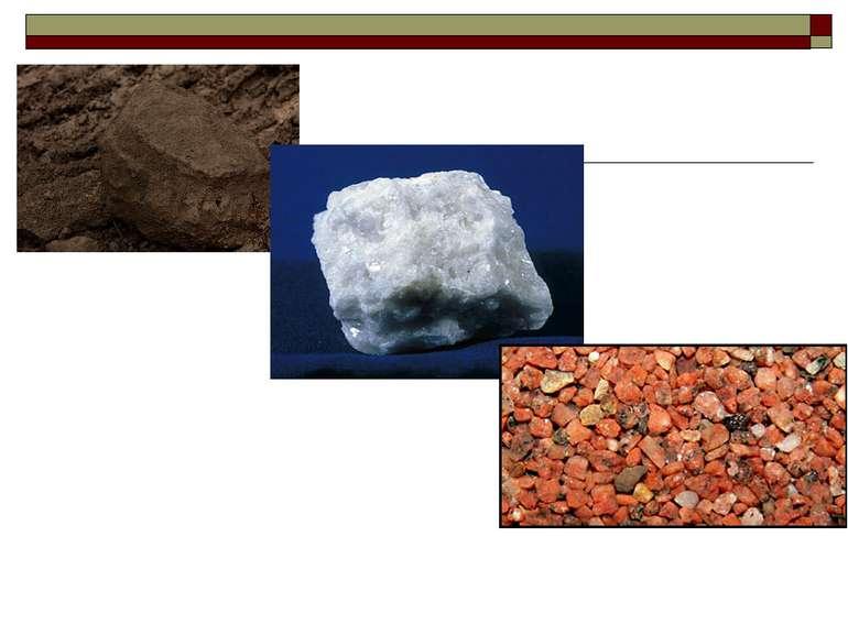 Вугілля Мармур Граніт