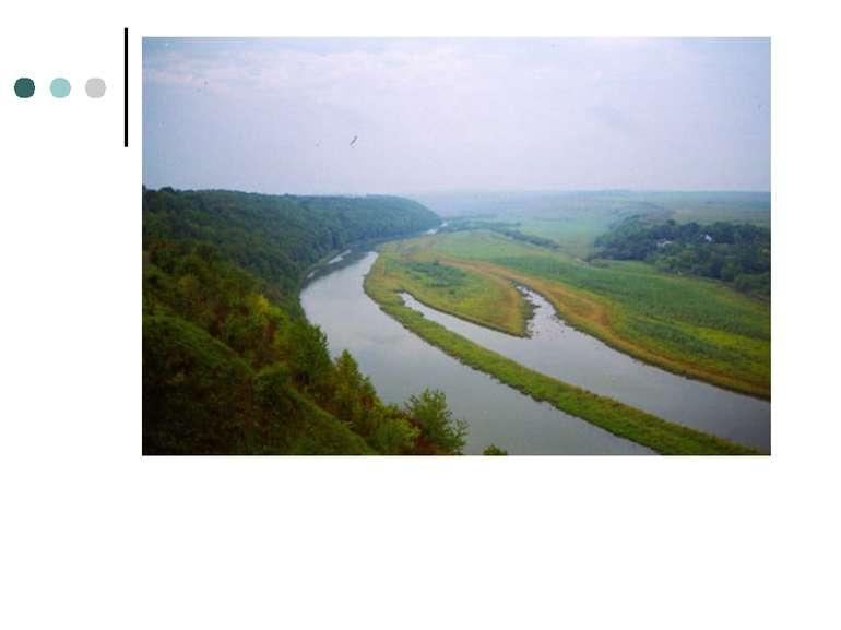 Річка Збруч, що розділяла західну і східну частини України