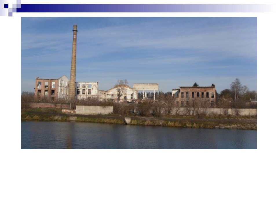 Волочиський цукровий завод у Хмельницькій області