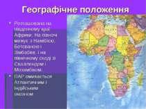 Географічне положення Розташована на південному краї Африки. На півночі межує...