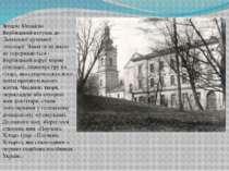 Згодом Михайло Вербицький вступає до Львівської духовної семінарії. Заняття м...