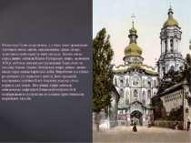 Монастирі були осередками, у стінах яких працювали тогочасні вчені, митці, пи...