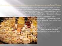 Географія виробництва сирухарактеризується постійно високою часткою Західної...