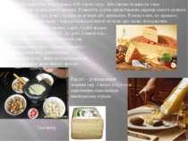 У Швейцарії виробляється близько 450 сортів сиру. Абсолютна більшість з них в...