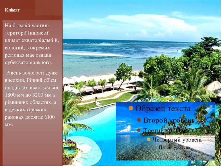 На більшій частині території Індонезії клімат екваторіальні й, вологий, в окр...