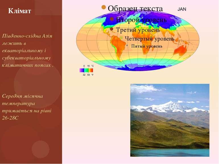 Південно-східна Азія лежить в екваторіальному і субекваторіальному кліматични...