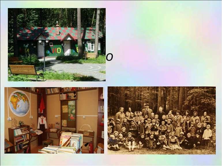 Відома бібліотека К.І.Чуковського