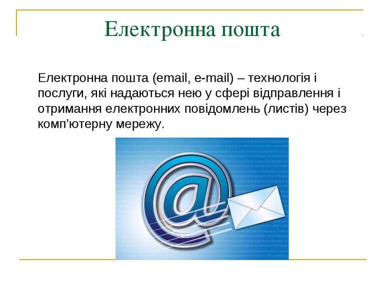 Електронна пошта Електронна пошта (email, e-mail) – технологія і послуги, які...