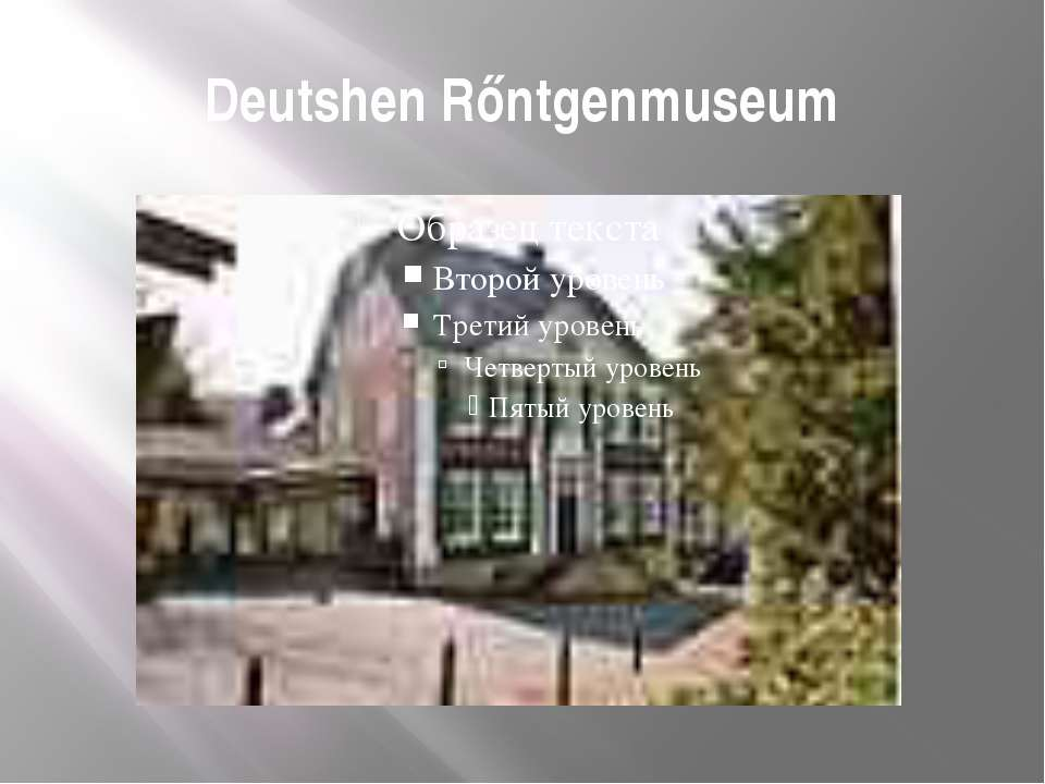 Deutshen Rőntgenmuseum