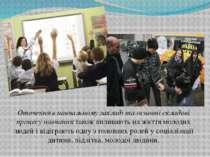 Оточення в навчальному закладі та основні складові процесу навчання також впл...