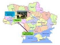 Хотин Хотинська фортеця Білгород -Дністровський