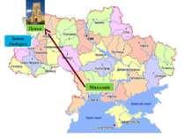 Луцьк Замок Любарта Миколаїв