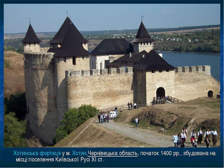 Хотинська фортецяу м.Хотин,Чернівецька область, початок 1400рр., збудована...