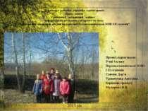 Карлівська районна державна адміністрація відділ освіти районний методичний к...