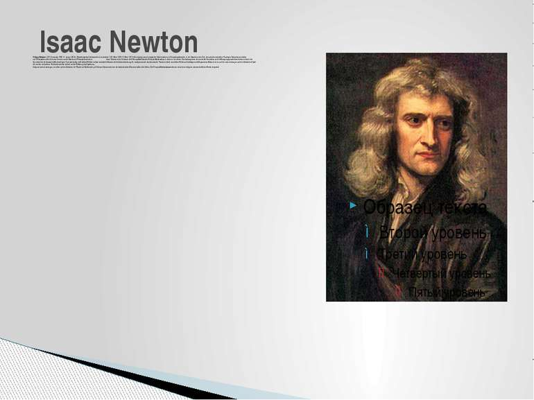 Sir Isaac Newton  (* 25. Dezember 1642./ 4. Januar 1643 in Woolsthorpe-by-Col...