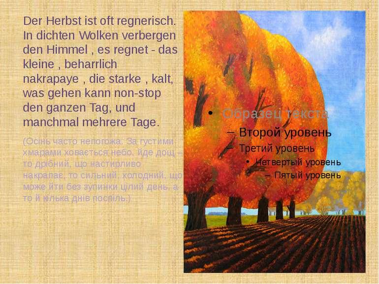 Der Herbst ist oft regnerisch. In dichten Wolken verbergen den Himmel , es re...