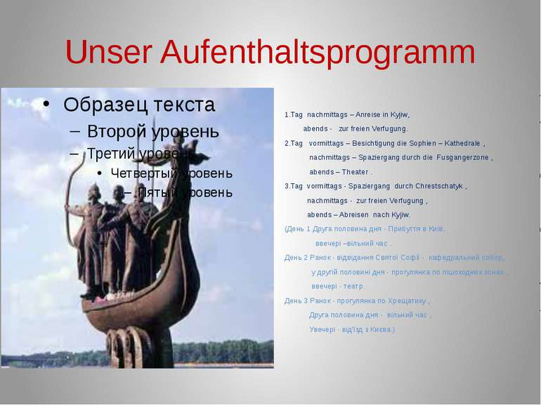 Unser Aufenthaltsprogramm 1.Tag nachmittags – Anreise in Kyjiw, abends - zur ...