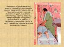 Навіювання шляхом замовлянь, сугестія, традиційний, узвичаєний у нашому народ...