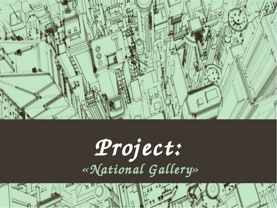 Project: «National Gallery»